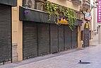 Pitta Bar, August 2011, Malaga (20110822-DSC02841).jpg