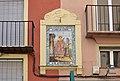 Plafó ceràmic de sant Llorenç, Alcoi.jpg