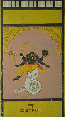 Ketu (mythology) - Wikipedia