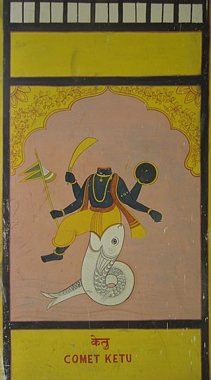 Ketu (mythology) - A mural of Ketu. Depicted as the body without head. from Jawahar Kala Kendra, Jaipur