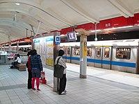 Platform 2, Jiantan Station 20080317.jpg