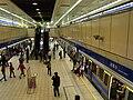 Platform in Shandao Temple Station of the Taipei Metro.JPG