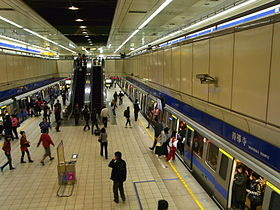 Platform in Shandao Temple Station of the Taipei Metro.JPG