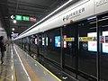 Platform of Chegongmiao Station (Meilin Line).jpg