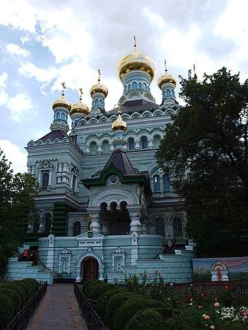 https://upload.wikimedia.org/wikipedia/commons/thumb/a/ac/Pokrova_Nunnery_Kyiv_2.JPG/360px-Pokrova_Nunnery_Kyiv_2.JPG