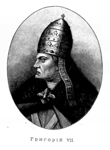 Pope Gregory VII - Wik...