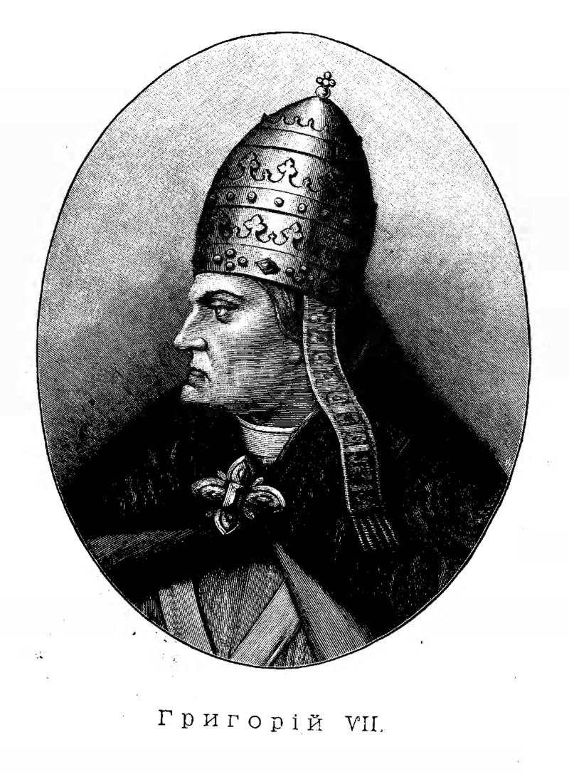 پاپ گریگوری هفتم (به انگلیسی: Gregory VII) یکی از پاپهای کلیسای کاتولیک رم بود که در توسکانی به دنیا آمد و از ۱۰۷۳ تا ۱۰۸۵ میلادی پاپ بود. وی در ۱۰۷۴م. قانون تجرد کشیشان کلیسای کاتولیک را وضع کرد که تا به امروز پابرجاست.