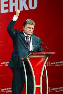 Президентство Петра Порошенка — Вікіпедія