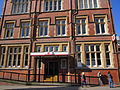 Post Office, St John Street, Chester (2).JPG