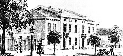 Posthaus - Bremerhaven - 1847.jpg