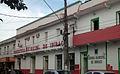 Prefeitura e Câmara de Ibiraçu.jpg