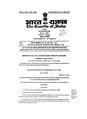 Prevention of Terrorism Act, 2002 on Gazette of India.pdf