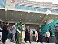 Prime Minister Narendra Modi inaugurates Shri Mata Vaishno Devi Narayana Superspeciality Hospital (2).jpg