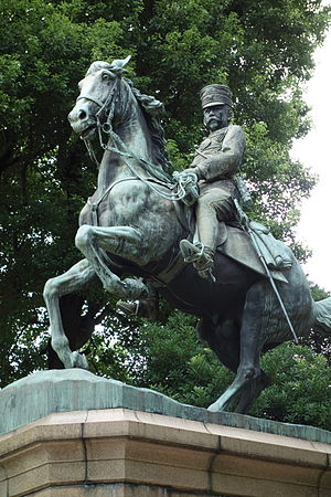Prince Kitashirakawa Yoshihisa - Equestrian monument to Prince Kitashirakawa in Kitanomaru Park, located north of the Tokyo Imperial Palace