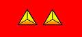 Private First Class rank insignia (ROC, NRA).jpg