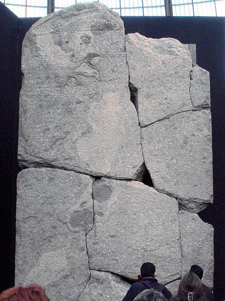 Archivo:PtolemyVIIIStela.jpg