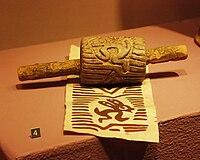 Puebla - Museo Amparo - Tampon lapin Mexica 1500dC.JPG