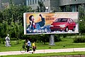 Pyonghwa motors billboard.jpg