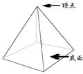 Pyramid (zh).png