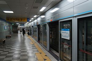 Q498095 Gwacheon A01.jpg