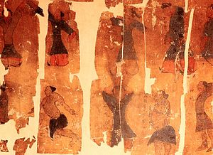 Qigong - The physical exercise chart; a painting on silk depicting the practice of Qigong Taiji; unearthed in 1973 in Hunan Province, China, from the 2nd-century BC Western Han burial site of Mawangdui Han tombs site, Tomb Number 3.