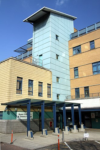 Queen Charlotte's and Chelsea Hospital - The main entrance of the hospital.