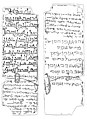 Quilon Syrian copper plates - plate 6 (9th century AD)..jpg
