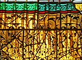 Quimper - Cathédrale Saint-Corentin - PA00090326 - 358.jpg