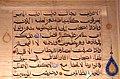 Quranic Verse.jpg