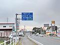 R461-Shioya.JPG