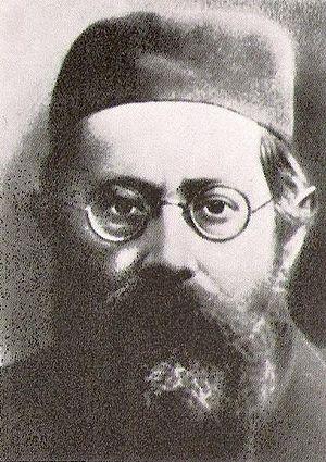 Naftoli Trop - Rabbi Naftoli Trop