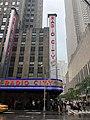 Radio City Music Hall, NYC, NY.jpg