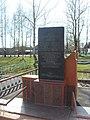 Raditsa-Krylovka, Bryanskaya oblast', Russia - panoramio (55).jpg