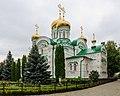 Raifsky Monastery 08-2016 photo2.jpg