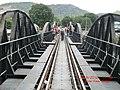 Railway Lines on the Kwai River Bridge - panoramio.jpg
