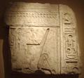 RamessesII-JubilleRelief-WearingRedCrown MetropolitanMuseum.png
