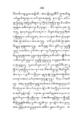 Rangsang Tuban kaca114.png
