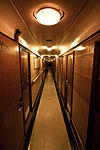 Reactor Hallway.jpg