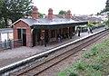 Redland railway station Bristol.jpg
