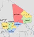 Regions of mali (AR).png