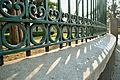 Rejas de Chapultepec.jpg