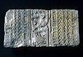 Relief with Akhenaten's cartouche MET 1991.237.69 01.jpg