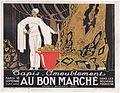René Vincent 2.jpg