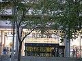 Renoir Cinema, The Brunswick Centre, Hunter Street, London WC1 - geograph.org.uk - 399055.jpg