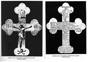 Black Hand (Serbia) - Ritual cross of the Black Hand