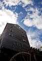Rock Mill.jpg