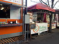 Rolling Gourmet Fusion, Portland (2013).jpg