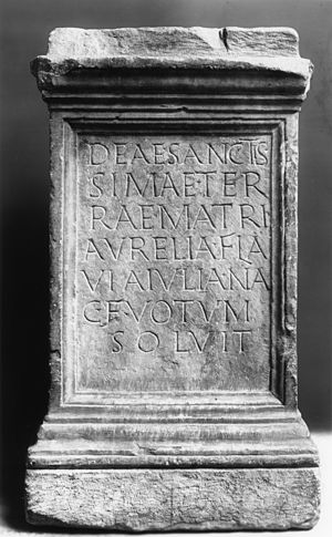 Terra (mythology) - A dedicatory inscription to Terra Mater fulfilling a vow (votum), 1st century AD.