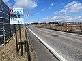 Route4 Takashimizu By-Pass Miyagi Prefecture Kurihara City 1.jpg
