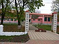 Rudnytsia school 1.jpg